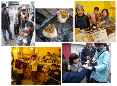 oguni_photo.jpg
